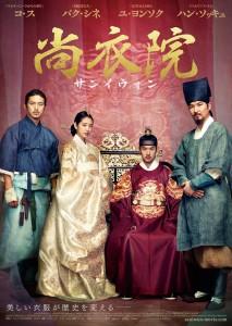 royal tailor jp1.jpg~original